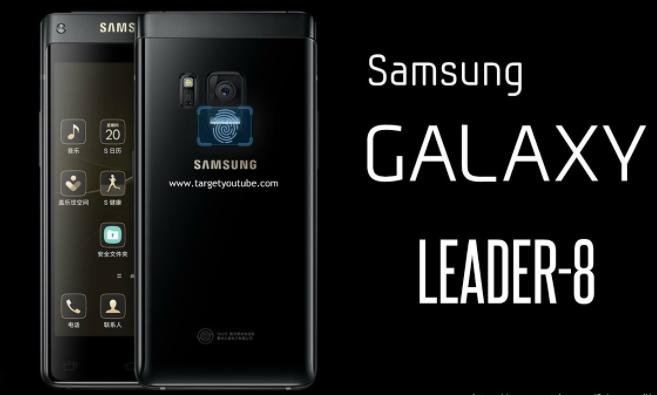 Screen Shot 1438 11 14 at 10.40.50 AM - Samsung Leader 8 - سامسونج تطلق رسميا الهاتف القابل للطي الجديد Leader 8
