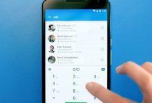 ررر 220x150 - أفضل تطبيقات معرفة هوية المتصل والبحث عن الأرقام والأسماء ومميزات اخرى