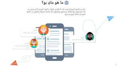 تطبيق MyU