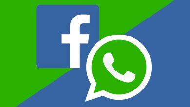 1 17 390x220 - تعرف على البيانات التي سيجبرك واتساب على مشاركتها مع فيس بوك