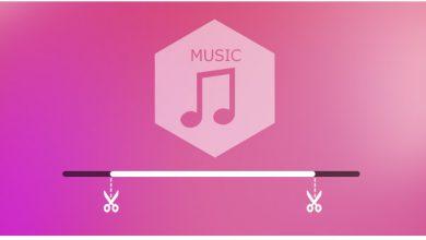 تطبيقات تحرير المقاطع الصوتية