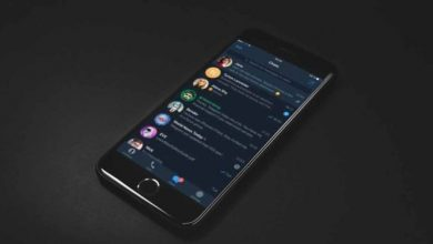تطبيق Telegram X