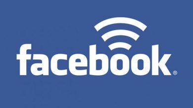 find wifi facebook banner 1000x600 390x220 - فيسبوك أطلقت تطبيق Express Wi-Fi على متجر جوجل بلاي للاتصال بالإنترنت وبأسعار رمزية