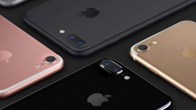 "iPhone 7 and iPhone 7 Plus Main Article 8 390x220 - يبدو أن آبل تستعد لإطلاق آيفون وآيباد وماك بوك ""رخيص"""