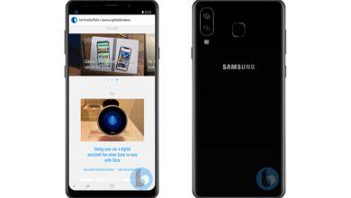 6 Galaxy GS9 Lite Renders 390x220 - سامسونج تستعد للكشف عن جوالي جالكسي S8 لايت وA8 ستار