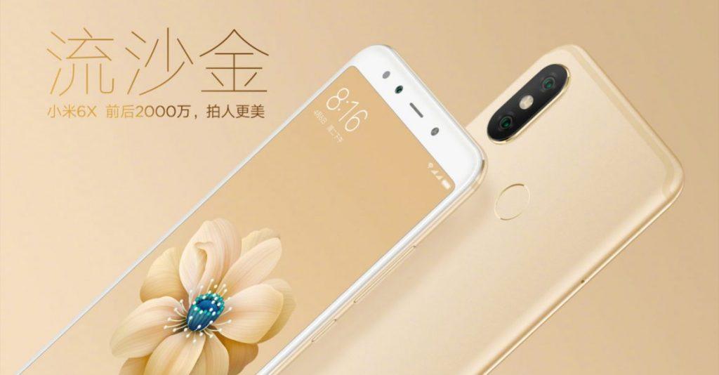 Xiaomi Mi 6X official render 3 1420x799 1170x610 1024x534 - تسريبات: ظهور مقطع فيديو يستعرض جوال Xiaomi Mi 6X