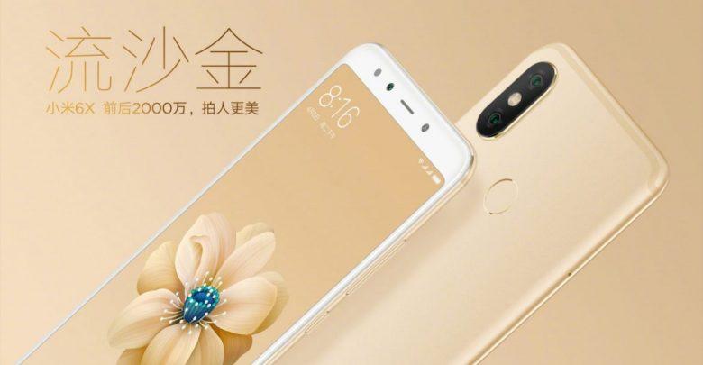 Xiaomi Mi 6X official render 3 1420x799 1170x610 780x405 - تسريبات: ظهور مقطع فيديو يستعرض جوال Xiaomi Mi 6X