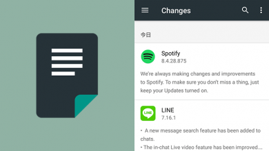change 390x220 - تطبيق Changes يوفر لك آخر التحديثات في التطبيقات وعرض سجل التغيّرات