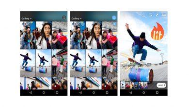 instagram stories main 980x610 390x220 - قصص إنستجرام أصبحت تدعم الآن خاصية مشاركه 10 صور أو مقاطع فيديو في الوقت ذاته