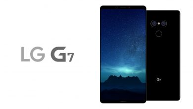 maxresdefault 6 390x220 - تسريبات: مواصفات والتصميم النهائي لجوال LG G7