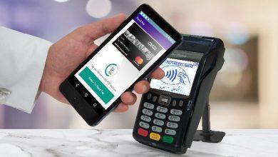 riyad pay wallet app tcm8 12973 390x220 - بنك الرياض يتيح خدمة Riyad Pay لسهولة الدفع عبر ثلاثة أدوات حديثة
