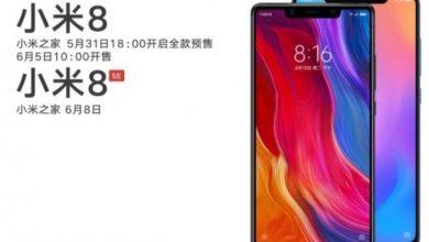 00 390x220 - التسريبات النهائي لجوالي شاومي  Xiaomi Mi8 و Xiaomi Mi8 SE