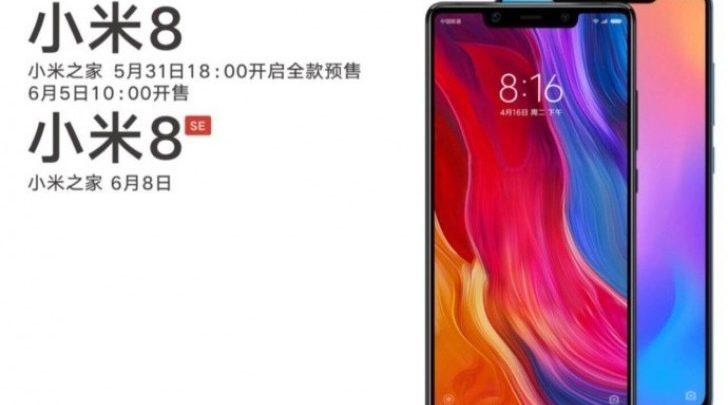 00 728x405 - التسريبات النهائي لجوالي شاومي  Xiaomi Mi8 و Xiaomi Mi8 SE