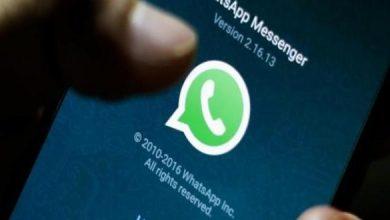 696 660x330 390x220 - تغيير ضخم منتظر فى الواتساب بعد انتشار اشاعات حول سماح التطبيق بالاعلانات