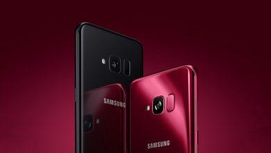gsmarena 006 1 390x220 - سامسونج تكشف الستار على الجوال الذكي الجديد  Galaxy S Light Luxury