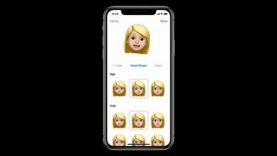 00 12 390x220 - تحديثات جديدة على Animoji وإطلاق Memoji لصنع الشخصية الخاصة بك في WWDC 2018