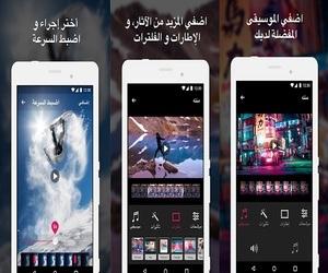 00 16 - تطبيق Efectum لتحرير الفيديو وللتحكم في سرعة الفيديو 4 أضعاف للأندرويد والأيفون