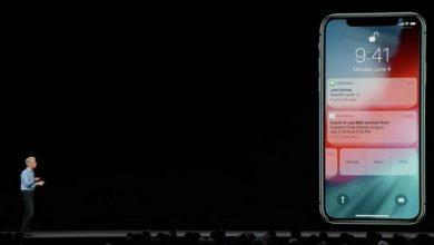 00 44 390x220 - آبل تسمح بالتبليغ عن المكالمات والرسائل المزعجة مع نظام تشغيل iOS 12