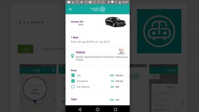 00 6 390x220 - تعرف على المميزات المتعددة التي يقدمها تطبيق تلقاني لخدمة تأجير السيارات في المملكة