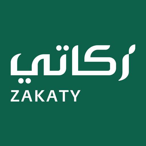 512x512bb - تطبيق Zakaty - زكاتي والذي يهدف إلى منح الخيار للأفراد لدفع زكاتهم للهيئة العامة للزكاة والدخل