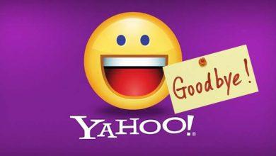 Goodbye Yahoo  390x220 - هكذا تستطيع الحصول على نسخة من بياناتك قبل إغلاق ياهو ماسنجر في 17 يوليو