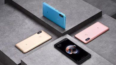 Xiaomi 390x220 - تسريب المواصفات النهائية لجوال شاومي Xiaomi Mi Max 3 Pro