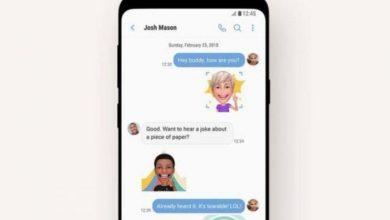 medium 2018 06 27 4c812ee856 390x220 - تطبيق سامسونج للرسائل يسرب صور المستخدمين للأصدقاء بدون علمهم