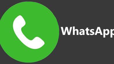 كيفيه نقل رسائل الواتس اب من جهاز اندرويد الى جهاز اخر 390x220 - بالفيديو، شرح طريقة تنظيف محادثات الواتس اب لتوفير مساحة بجهازك وتسريعه