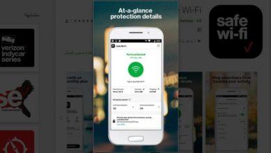 Safe WiFi 750x430 390x220 - تطبيق Safe Wi-Fi لحماية بياناتك من القرصنة أثناء استخدام شبكة Wi-Fi عامة