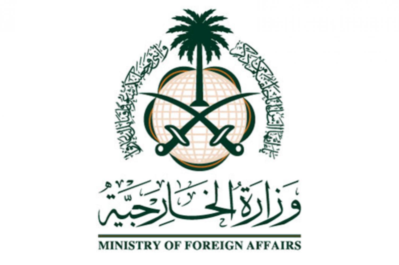 download 1 - تطبيق وزارة الخارجية السعودية، يمكنك من خلاله تنفيذ الكثير من الخدمات.. تعرف عليها