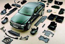 201802111615369864 220x150 - أفضل المواقع لشراء قطع غيار السيارات بأفضل الأسعار من خلال الإنترنت، بالشرح والخطوات