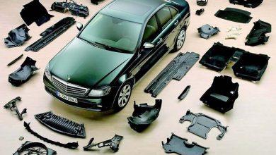 201802111615369864 390x220 - أفضل المواقع لشراء قطع غيار السيارات بأفضل الأسعار من خلال الإنترنت، بالشرح والخطوات