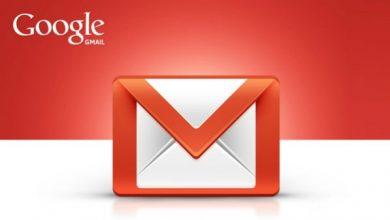 Gmail logo 390x220 - أهمية استخدام الوضع السري في رسائل الجيميل وكيفية تفعيله على الحواسب وأندرويد وiOS