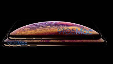IPHONE XS 1800x900 390x220 - تسريب أول صور رسمية لجوال iPhone XS والساعة الذكية Apple Watch Series