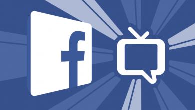 facebook vidpresso 1024x544 390x220 - فيسبوك تشتري خدمة Vidpresso بكامل طاقمها لتحسين خدمات البث المباشر