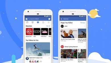 globalenglish  featuredimage 390x220 - فيسبوك تنافس يوتيوب عبر إطلاق خدمة Facebook Watch على الصعيد العالمي