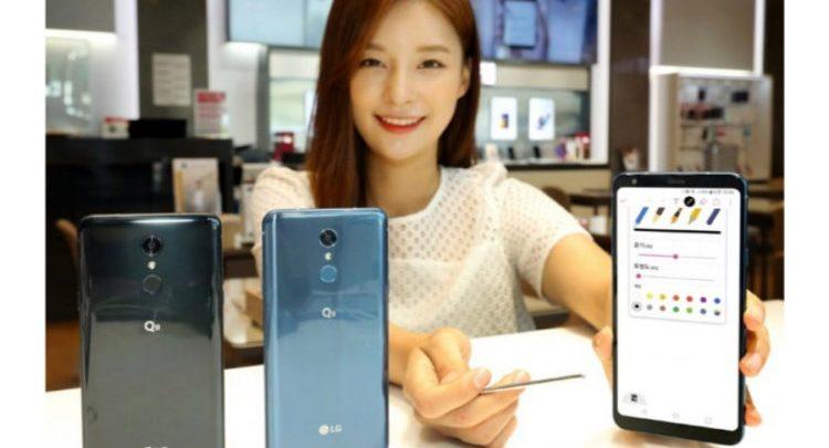 gsmarena 001 318 750x430 750x405 - إل جي تكشف رسمياً عن جوال LG Q8 موديل 2018 بشاشة كبيرة وقلم رقمي