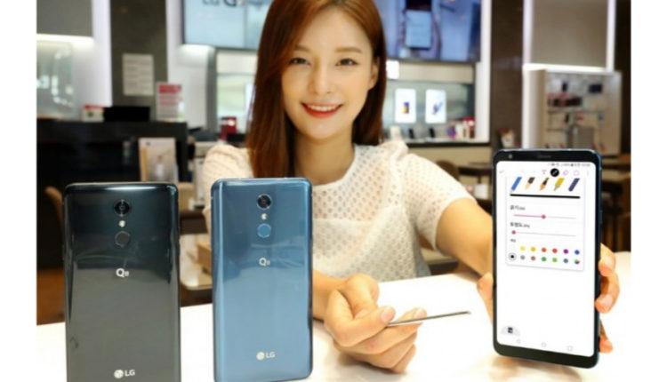 gsmarena 001 318 750x430 - إل جي تكشف رسمياً عن جوال LG Q8 موديل 2018 بشاشة كبيرة وقلم رقمي