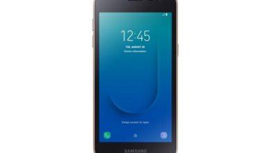samsung Galaxy J2 Core 390x220 - سامسونج تكشف رسمياً عن Galaxy J2 Core أول جوال لها مزود بنظام Android Go
