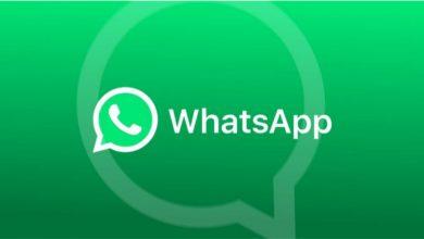 whatsapp 1024x576 750x430 390x220 - خطوات تغيير رقمك في واتساب وجوالك دون فقدان المحادثات والصور