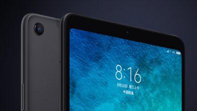 xiaomi mi pad 4 plus 10 inch 2 390x220 - شركة شاومي تزيح الستار عن الجهاز اللوحي Xiaomi Mi Pad 4 Plus مع شاشة 10.1 إنش