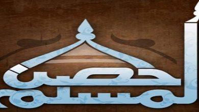 أذكار المساء حصن المسلم 390x220 - تطبيقاذكار المسلم - الصباح والمساء يتضمن أدعية عديدة متنوعة، بدون انترنت