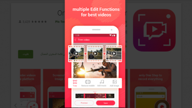 Omni 390x220 - التطبيق الرائع Omni لتسجيل الشاشة وإطلاق البث المباشر ليوتيوب ودمج الفيديوهات وغيره
