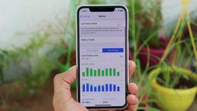 f116269b2c 390x220 - 5 خطوات تستطيع بهم إيقاف استنزاف البطارية على هواتف آيفون بعد التحديث لنظام iOS 12