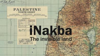 f6a84cf843c19f0442d8881b2ec4fab8 390x220 - تطبيق iNakba للتعريف بالنكبة الفلسطينية وتوثيق ما قام اليهود بتدميره، للآندرويد والآيفون