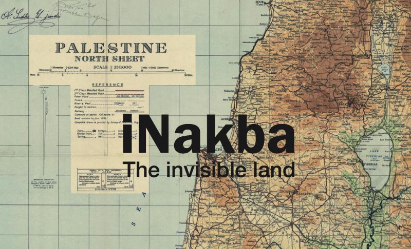 f6a84cf843c19f0442d8881b2ec4fab8 - تطبيق iNakba للتعريف بالنكبة الفلسطينية وتوثيق ما قام اليهود بتدميره، للآندرويد والآيفون