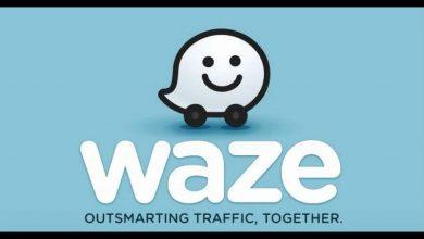 maxresdefault 4 390x220 - تطبيق WAZE للحصول على أفضل مسار وتجاوز الزحام بمساعدة مباشرة من السائقين الآخرين