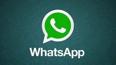 WhatsApp 630×344 1mvlgk8qg8tsfef6xcspstgilpjnfy1e03s1viaj6mkk 390x220 - طريقة سهلة لتكوين ملصقات واتساب جديدة خاصة بشخصيتك وإضافتها للدردشات في التطبيق