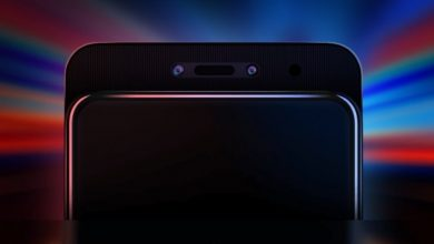 3 1 390x220 - لينوفو تزيح الستار عن الهاتف الذكي Lenovo Z5 Pro مع شاشة منزلقة ومستشعر بصمة
