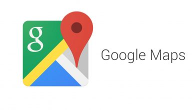 Google Maps 390x220 - تعرف على أبرز مزايا التحديث الجديد لـ تطبيق google map خرائط جوجل على iOS